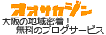 A ゴルフクラブ_GRIND_UTILITY_TYPE-D/ユーティリティ/U2 バルド クラブ/U3/U4/U5/A_DESIGN/エーデザイン/N.S.PRO_1150GH_TOUR/日本シャフト/OVDカスタム【05P26Mar16】:OVDGOLF★11★/追加グリップ代金込み